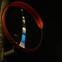 Sky Tree 2012 #2 (kobaken++) Tags: sky reflection tree japan canon eos tokyo mirror kiss  x4    oshiage skytree kobaken