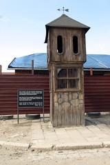 Auschwitz IMG_4634 (Thomas Rossi Rassloff) Tags: camp dead death konzentrationslager holocaust shoa kill gas mord auschwitz kz shoah vernichtung gaskammern