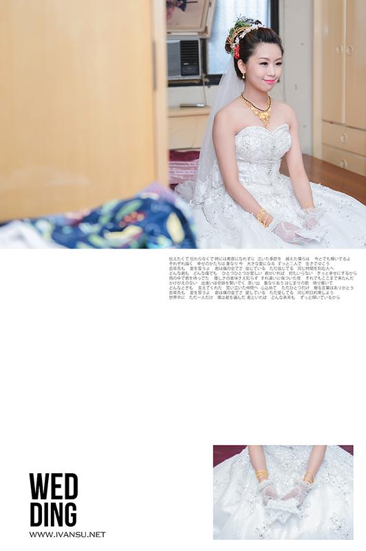 29107738144 50e9595a00 o - [婚攝] 婚禮攝影@自宅 國安 & 錡萱