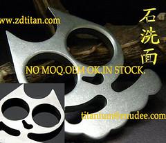 Titanium owl style defense tools