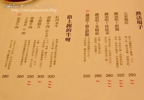 開飯川食堂010.jpg