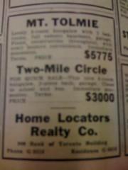 Mt. Tolmie Property for sale