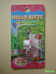 Hello Kitty Tokyo Omotesando/Harajuku limited mascot-2004. (HKTESSA) Tags: cute japan hellokitty kitty charm sanrio mascot kawaii netsuke gotochi