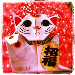Maneki Neko (~ tilde ~) Tags: origami manekineko gatodelasuerte
