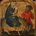 GERMANY (Allemagne),15th-c. - Scènes de la Vie de la Vierge, l'Enfance du Christ (Louvre) - Detail 17