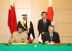 Sh. Khaled, King Hamad and Japanese Minister (Barb <3) Tags: japan bahrain al king khalifa hamad khaled