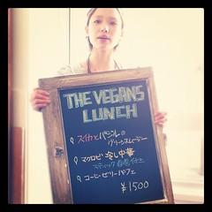ソニンちゃんの VEGANS lunch !!