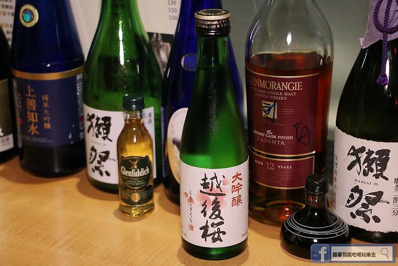 台北中山居酒屋柚 居酒屋37