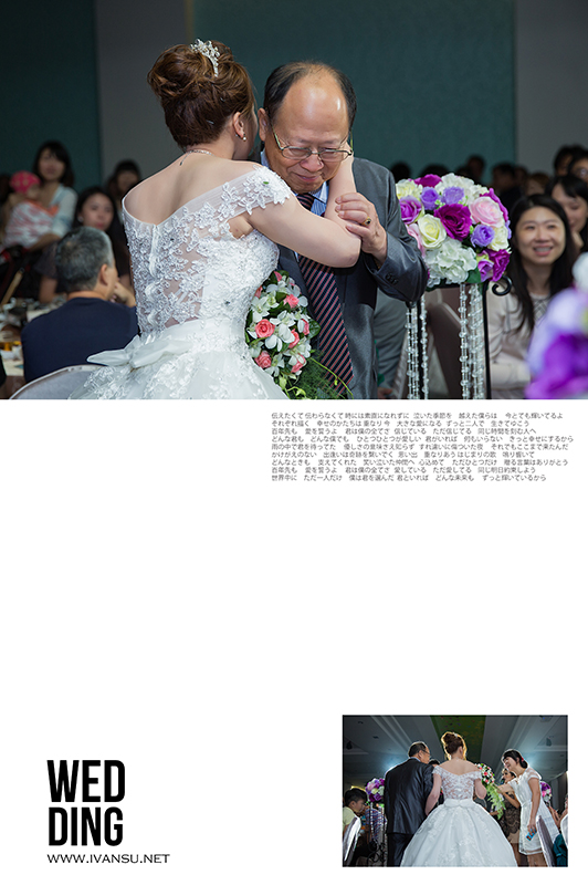 29107544024 5273c8a831 o - [台中婚攝] 婚禮攝影@君庭婚宴莊園 宗霖 & 盈琦