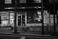 Little France in Seoul, Korea (Yeong-N) Tags:            asia korea southkorea seoul seorae seoraevillage village street people france littlefrance bw dark blackwhite blackandwhite black