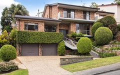 202 Fowler Road, Illawong NSW