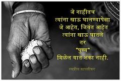 baneshwar_7039 (swapnil.kapsikar) Tags: dnyaneshwar wari warkari varkari swapnil kapsikar kapasikar pandurang warisantanchi dnyaneshwari