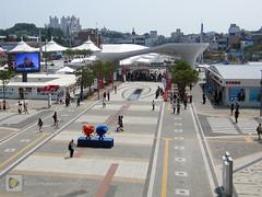 Main Gate, Expo 2012, Yeosu, South Korea (ExpoMuseum) Tags: expo korea southkorea worldsfair worldexpo yeosu expo2012 expo2012yeosu expo2012maingate