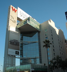 "W Hotel Hollywood • <a style=""font-size:0.8em;"" href=""http://www.flickr.com/photos/59137086@N08/8042220081/"" target=""_blank"">View on Flickr</a>"