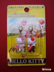 Hello Kitty NANA limited mascot-2005. (HKTESSA) Tags: cute japan hellokitty kitty charm sanrio mascot kawaii strap netsuke fastener  gotochi