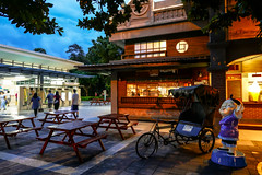 Relaxing Time at Hukou Service Area () in Hukou (), Hsinchu () Taiwan () (TOTORORO.RORO) Tags: green art architecture twilight mood scenic culture taiwan lifestyle tranquility calm retro area service rest mindfulness  healing refreshing taiwanese   hukou