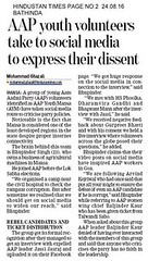 AAP youth mansa team and other volunteers are raising their voice against the wrong doings of the party but nobody is listening (Aam Aadmi Volunteers Front Punjab) Tags: punjab aap aamaadmiparty delhi arvindkejriwal volunteers