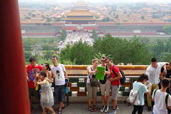 DSC03664 (JIMI_lin) Tags: 中國 china beijing 景山公園 故宮 紫禁城 天安門 天安門廣場