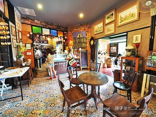 泰國華欣景點推薦 華欣藝術村 Hua Hin Artist Village 86