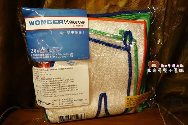 美國Wonder Weave天然抗菌竹纖維萬用巾 (7).JPG