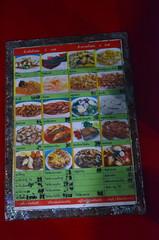WKK_2701 (kongkham35@hotmail.com) Tags: chaingmai thaland nikon1685 nikond7000