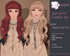 [^.^Ayashi^.^] Jessie hair special for Cosmetic Fair (Ikira Frimon) Tags: rigged hud anime m3 utilizator nice head mesh ayashi doll outfit hair blogger costume frimon ikira follow post blog fashion sl life second event girl beautifully special exclusive tsg kawaii kawai cute hairs sensuality lovely sexually cosplay wavy long quiff forelock bang smoothfringe straightbangs tails tail headsortails curl heartbreaker kisscurl jessiehairspecialforcosmeticfair jessie cosmeticfair cosmetic fair