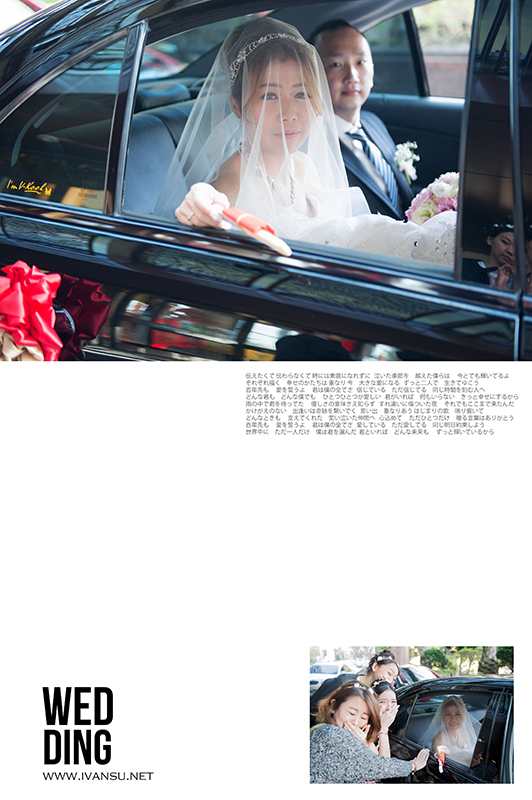 29637237886 deef191059 o - [台中婚攝]婚禮攝影@裕元花園酒店 時維 & 禪玉