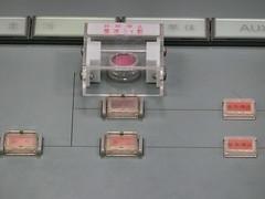 センター試験 画像38