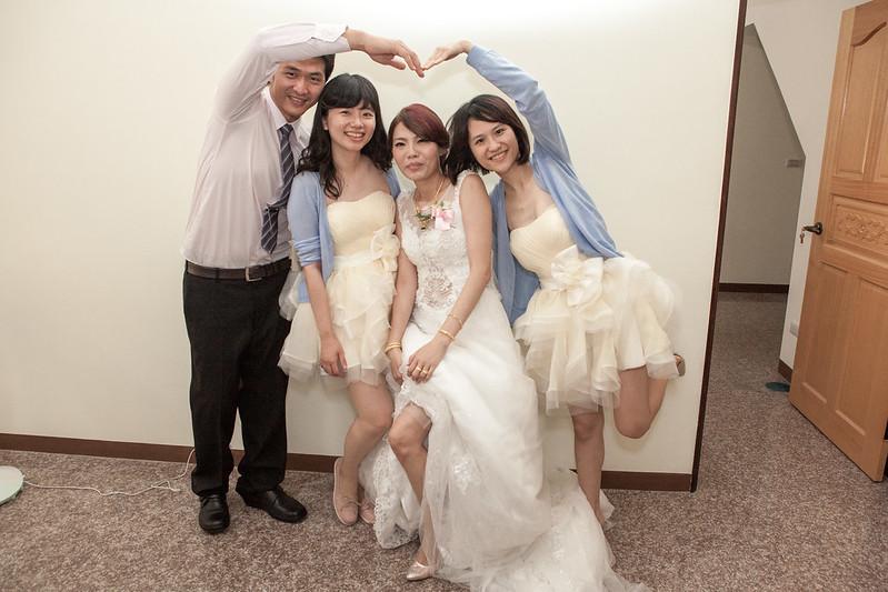 孟峰&梵齡 婚禮紀實-238