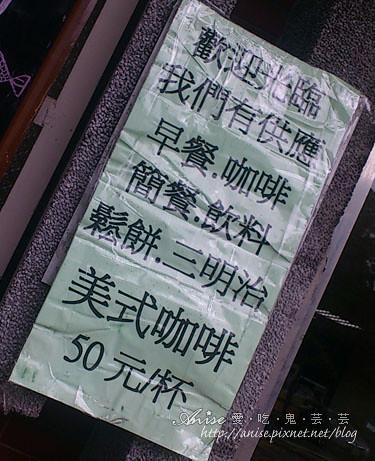 教育部員工消費合作社004.jpg