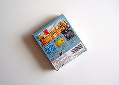 The Berlin Wall (box back) (bochalla) Tags: game japanese portable box retro sega handheld packaging videogame import gamegear theberlinwall kaneko