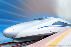 High-Speed Train (vip2014) Tags: china road longexposure railroad travel blue abstract motion public station electric horizontal speed train outdoors photography high movement track technology place shanghai path transport chinese perspective engine fast railway nobody move journey transportation commute rails vehicle locomotive bullet passenger   futuristic highspeed bullettrain railroadtrack  blurredmotion   highspeedtrain  touristtrain    landvehicle    commerciallandvehicle