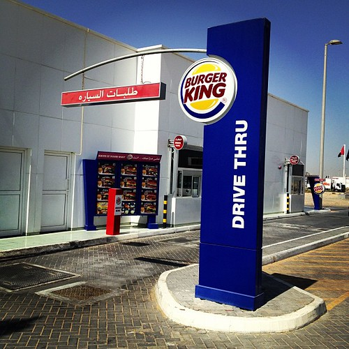 A Burger King drive thru at a rest stop in the UAE.