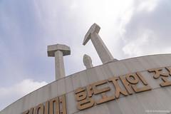 Monument to Party Founding, Pyongyang (George Pachantouris) Tags: dprk north korea pyongyang kim ilsung jongil jongun communism socialism