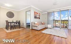 33/20 Herbert Street, West Ryde NSW