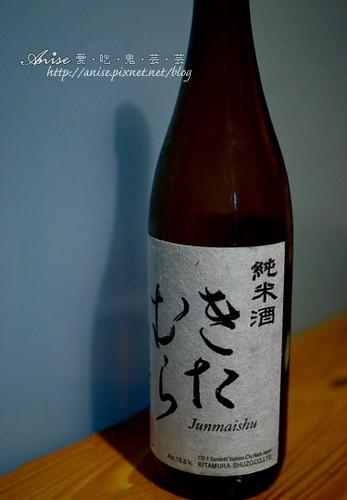 Hanabi022.jpg
