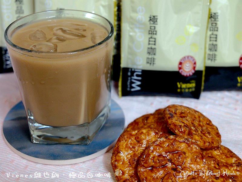 【廣宣】Vienes維也納.三合一極品白咖啡(低卡柔順好喝)