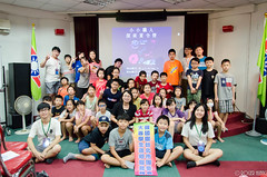 DSC_0330 (roger528852momo) Tags: 2016           little staff person explore summer camp hokuzine ever worker china youth corps ying qiao elementary school arduino robot food processing workshop taipei taiwan roger huang roger528852momo