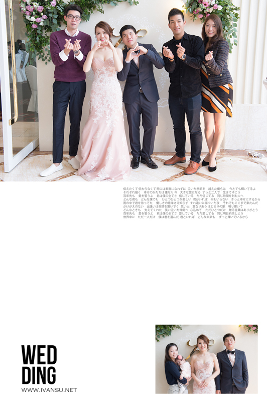 29632311706 891085c1d1 o - [台中婚攝] 婚禮攝影@林酒店 郁晴 & 卓翰