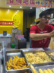 Taichung City, Taiwan (Quench Your Eyes) Tags: asia biketour dinner food localfood localmarket nightmarket restaurant streetfood streetmarket taichungcity taiwan travel zhonghuanightmarket