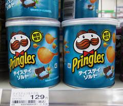 Tasty Salt Pringles (Sublight Monster) Tags: blue japan japanese tokyo salt can container potato kanji snack chip   package  conveniencestore pringle hiragana katakana conbini