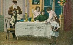 New Year greeting card (Center for Jewish History, NYC) Tags: happynewyear greetingcards roshhashanah jewishholidays jewishfamilies