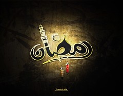 Golden Ramadan (Mohamed Hilal) Tags: wallpaper color golden background plan ramadan masjid  arriere