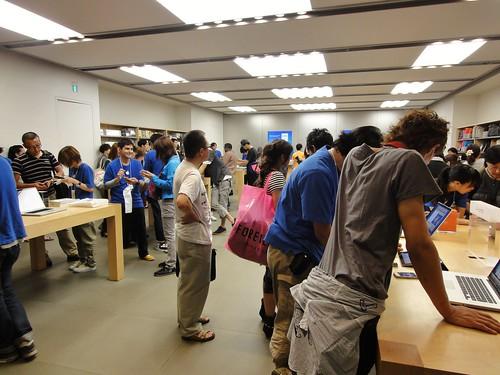 Apple Store Shibuya, Genius Bar