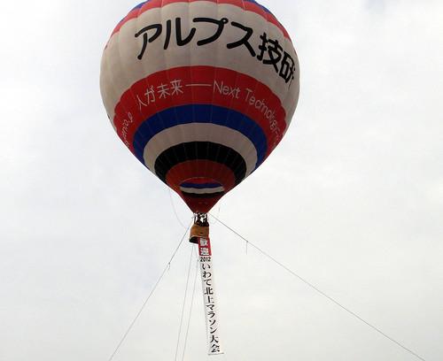 20121007いわて北上マラソン〜気球