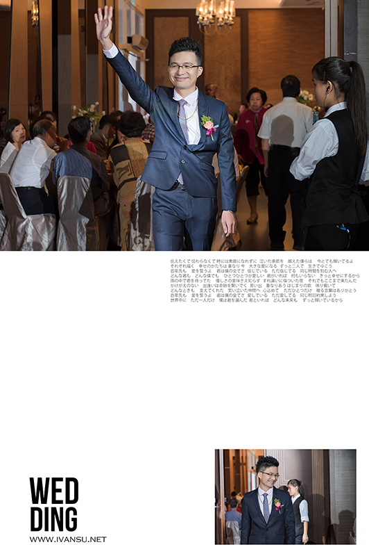 29107542844 b81d1e49c6 o - [台中婚攝] 婚禮攝影@君庭婚宴莊園 宗霖 & 盈琦