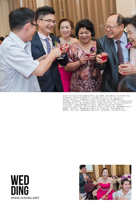 29109780253 521a951226 o - [台中婚攝] 婚禮攝影@君庭婚宴莊園 宗霖 & 盈琦