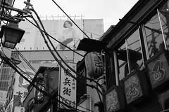 2016_0821_15450200 (m ito) Tags: japan shinjuku bw zhongyi creator 352 35mm f20   mitakon xt1 tokyo