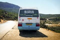Le saoudi algérien (habib kaki 2) Tags: algérie algeria الجزائر tarf taref elkala القالة eltaref msida messida bus flag drapeau مسيدة امسيدة علم حافلة نقل soukahras arabiesaoudite سوقاهراس السعودية