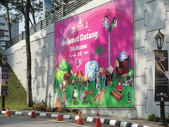 Billboard in Kulala Lumpur, the summer of 2012 (JedroNaden) Tags: city wallpaper tower de la centre center tele kuala colourful ville datang lumour selama bycentrum